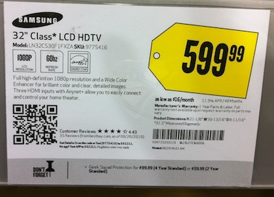 QR Code at Best Buy